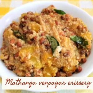 Mathanga Venpayar erissery thumbnail
